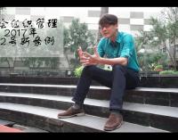 印尼时事『丰言丰语』02「2017年2号关于社会组织的政府条例」