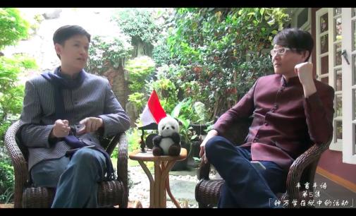 印尼时事『丰言丰语』05「钟万学在狱中的生活」│印华卫视
