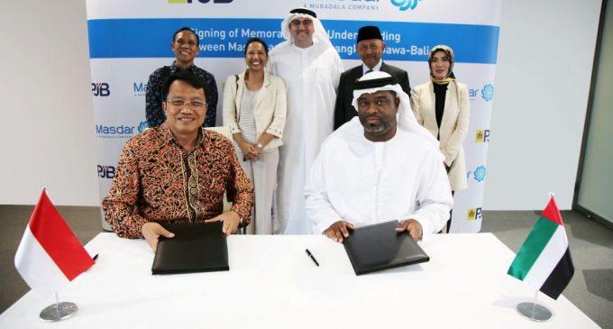 印尼将建全球最大浮动光伏电站
