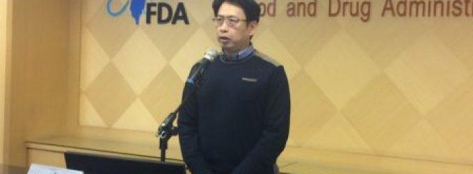 """马来西亚卫生部部长: 槟城""""毒咖啡""""含受污染化学物质"""