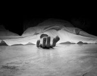 丹格拉一小区发生凶杀案一家三口现场死亡