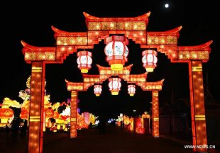 Ribuan Lampion di Expo Garden di Kunming Dipersiapkan untuk Perayaan Imlek