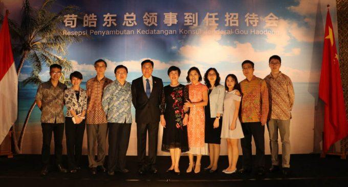 中国驻登巴萨总领事苟皓东 举行到任招待会