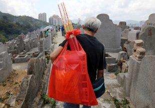 Qing Ming Festival atan Ceng Beng di Hong Kong